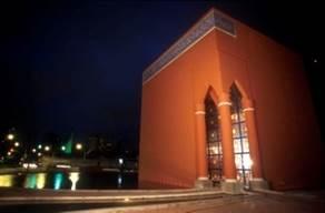 Memorial da Imigração Árabe